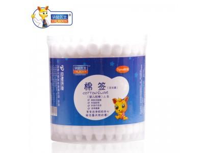 棉签(非无菌 葫芦头纸棒)