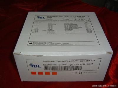 小鼠磷酸肌醇3激酶(PI3K)ELISA试剂盒实验原理