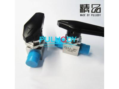 色谱仪专用球型阀/石油仪器专用球型阀