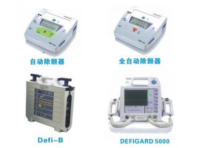 自动除颤器/全自动除颤器
