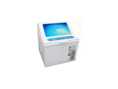 母乳分析仪/母乳成分分析仪/小儿母乳检测仪