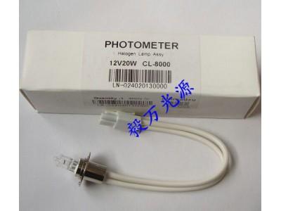 岛津CL-8000 CL-7200全自动生化分析仪灯泡