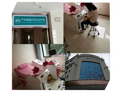 汉中市医院-三氧治疗仪安装
