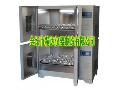 QHZ-123B叠加式全温培养摇床