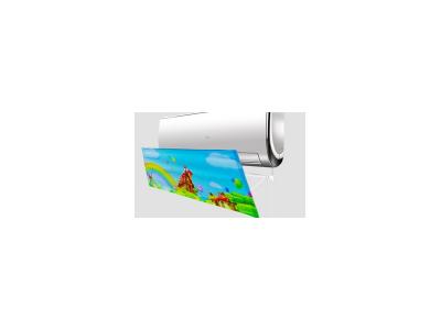美珂斯空调挡风板导风板空调盾风向版导风罩挡风罩倒防直吹挡冷风