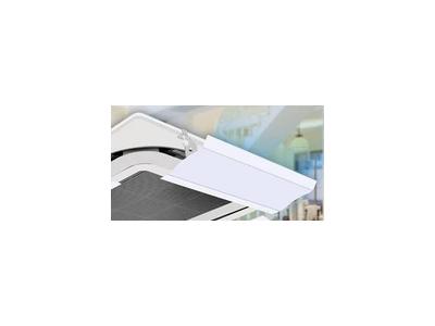 美珂斯中央空调挡风板导风板空调挡板导风罩挡风罩防直吹挡冷风板