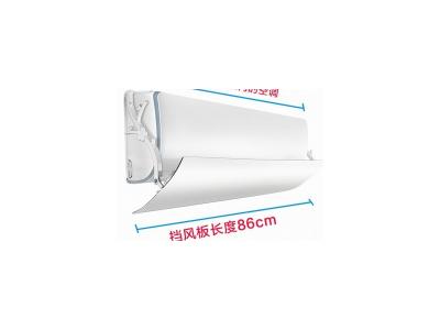 新品空调出风口挡风板挡板月子防直吹导风罩换方向卧室壁挂式通用