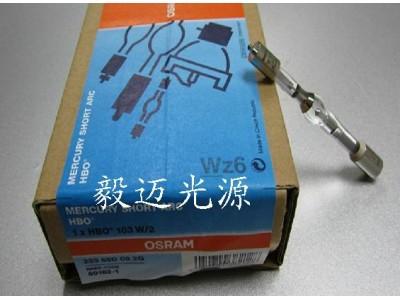 USHIO优秀USH-103D奥林巴斯短弧替代欧司朗HBO 103W/2