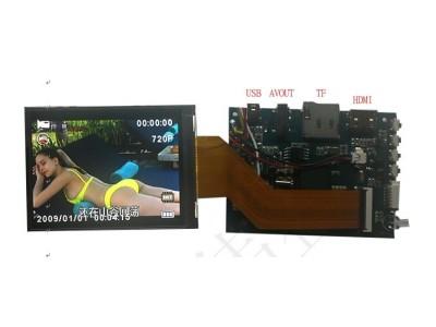 供应工业内窥镜用3寸DVR视频存储板(夜视仪十字架)