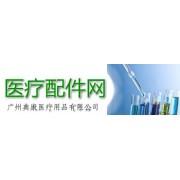 广州典康医疗用品有限公司