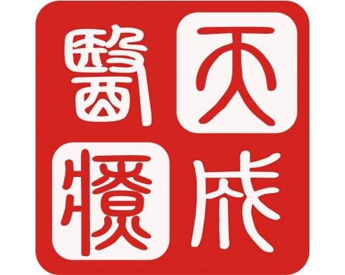 喜讯:恭贺广州天成医疗技术股份有限公司成为北京大学国际医院第三方技术服务运营商