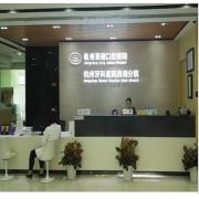 杭州西湖口腔医院