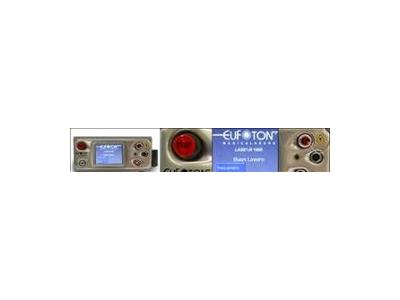 半导体激光治疗仪LASEmaR1500