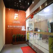 珠海市杜芬自动化科技有限公司