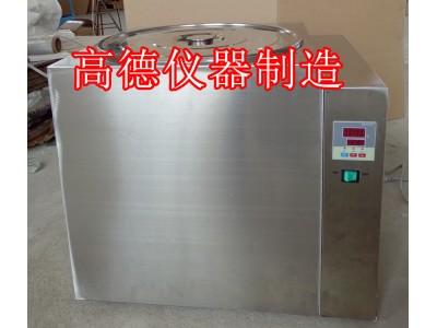 不锈钢恒温水浴油浴锅BY-4江苏制造