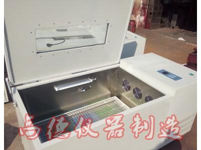 制冷气浴振荡器厂家HZ-9310KA全温气浴恒温摇床