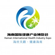 海南国际健博会