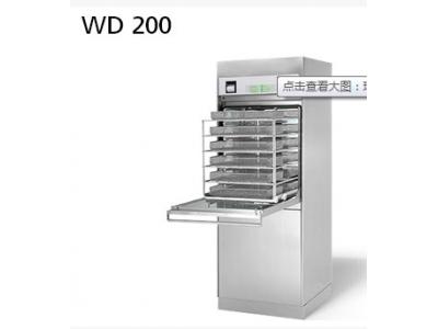 清洗消毒器 WD200