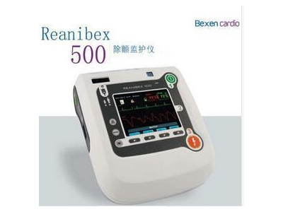 西班牙Bexencarido Reanibex500 除颤监护仪
