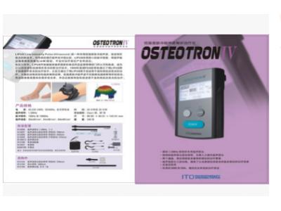 超声理疗仪OSTEOTRON IV