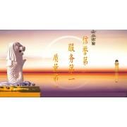 徐州市迪欧财税有限公司