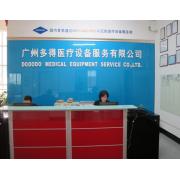 广州多得医疗设备维修服务公司