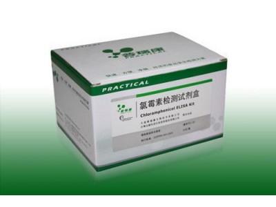 大鼠白细胞介素1(IL-1)酶联免疫分析 试剂盒实验原理