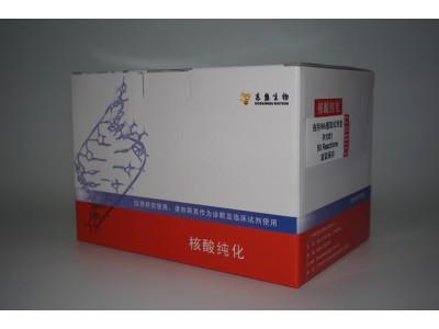 通用RNA提取试剂盒(离心柱型)