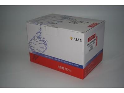 高纯度质粒DNA大量提取试剂盒(硅胶膜离心柱法)