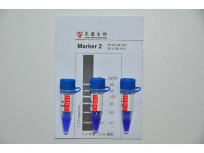 Marker2
