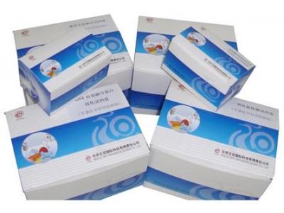 人二肽基肽酶Ⅳ(DPPⅣ)ELISA试剂盒实验原理