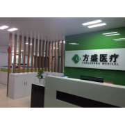 湖南方盛医疗产业管理有限公司