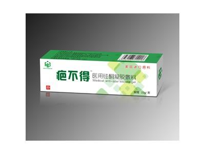 医用硅酮凝胶敷料_ 郑州和济生物科技有限公司