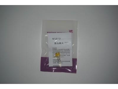 蛋白酶 K(1 ml)