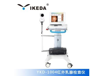 供应红外乳腺检查仪