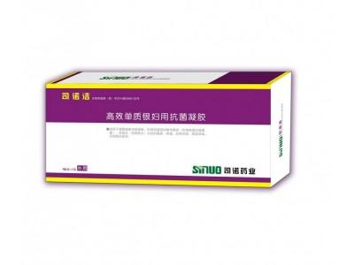司诺洁高效单质银妇用抗菌凝胶