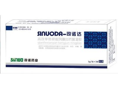 司诺达高效单质银前列腺炎抗菌凝胶