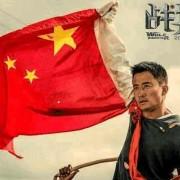 中投腾宏国际文化交流中心