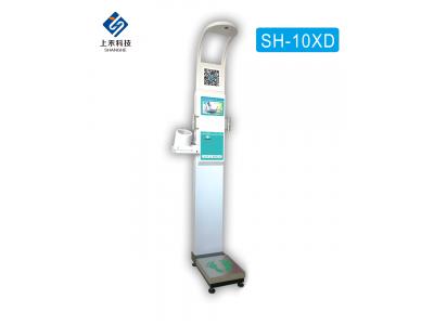 上禾SH-10XD多功能自助体检一体机  超声波身高体重秤带血压