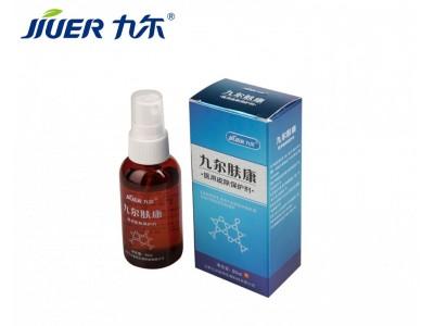 医用皮肤保护剂针对于放化疗患者清除射线照射人体产生的自由基防止皮肤溃烂发痒