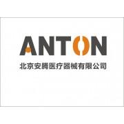 北京安腾医疗器械有限公司