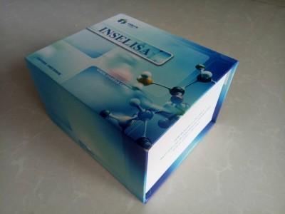 人脂联素(ADP)酶联免疫(ELISA)试剂盒