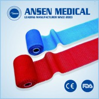 安信医用高分子固定绷带上等玻纤布加工强度大更透气