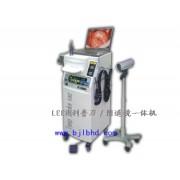 北京莱宝宏达科技有限公司