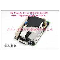 GE Ohmeda-Datex S5监护仪血压模块Datex-EngStrom MN4F 887464-6