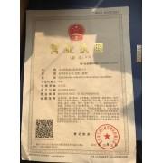 北京国创会科技有限公司