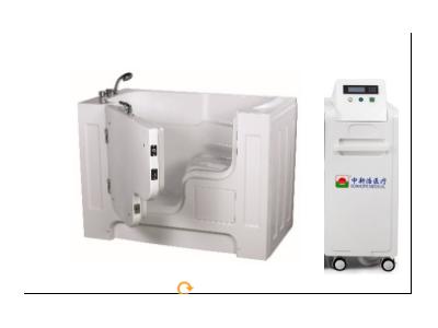 新浩牌SH-L001智能养老纳米浸泡康复水疗设备 康复水疗机