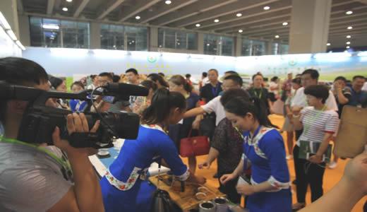 2018广州天然有机食品博览会