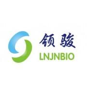 上海领骏生物科技有限公司