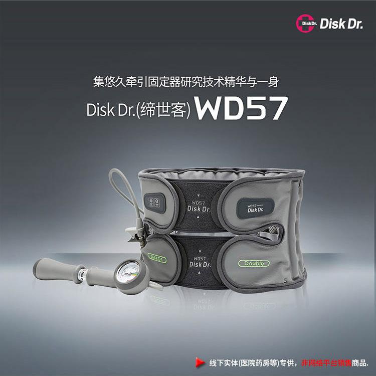 wd57-中国式调整_02